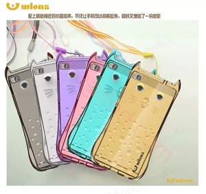 Picture of Wlons Soft TPU Kitty cases for HUAWEI P8