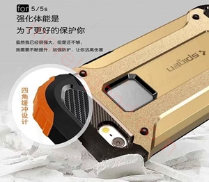 图片 2 in 1 King kong steel armour for iphone 5s