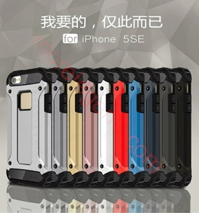 图片 2 in 1 King kong steel armour for iphone 5 SE