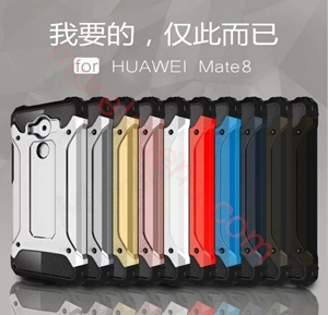 图片 2 in 1 King kong steel armour for Huawei mate 8