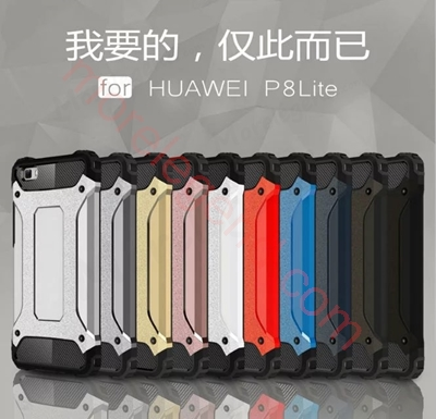 Picture of 2 in 1 King kong steel armour for Huawei P8 Lite