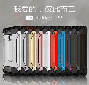 Picture of 2 in 1 King kong steel armour for Huawei P9