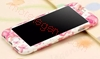 图片 Flower pattern 360 case for iphone 7