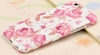 图片 Flower pattern 360 case for iphone 7 plus