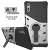 图片 2 In 1 Armor Shell Case With Stand For Sony  X Z