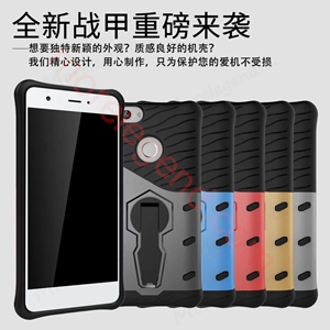 Picture of 2 In 1 Armor Shell Case With Stand For Huawei Nova