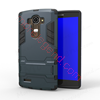 Picture of 2 In 1 Armor Case With Stand For Lg G4