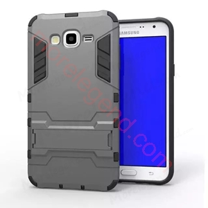 Picture of 2 In 1 Armor Case With Stand For Samsung J5J7