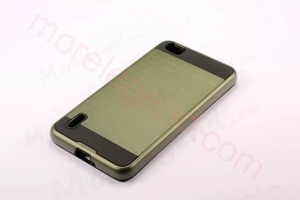 图片 2 In 1 Striated Metal Case With Card Slot For Huawei Hornor 6