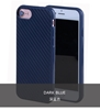 Picture of Carbon Fiber Pattern Business stylecomfortable Soft TPU Silicone Cover Case for iphone 5/5s/5se