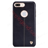 Picture of Nillkin Englon Series Vintage Lether Cover Case With Magnetic For Apple iPhone 7