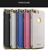 图片 IPACKY Ultra Slim Thin PU Leather Coated [Built-in Magnetic Metal Plate] TPU Electroplate Frame Bumper Protection Case Cover For IPHONE 7