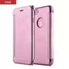 Picture of For iphone models Elegant Electroplated Mirror PC Flip Case
