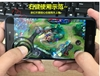Picture of Online game Chuck handle king of glory joystick for ios and android