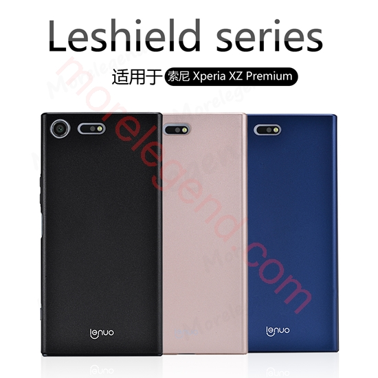 图片 Lenuo Leshield Series PC Shockproof Case