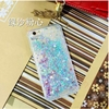 Picture of Luxury Quickstand Glowing Bling Glitter Liquid Case