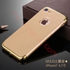 Picture of 3 in 1 Electroplated Plating PC Shockproof Case