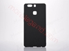 Picture of Luxury 360 Protection Frosted shield Matte PC Hard Cover Case