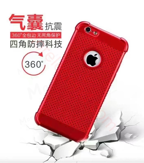 Picture of All-round protection Mobile phone case with heat dissipation back