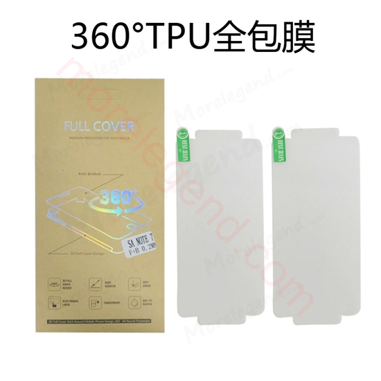 Picture of For Multiple ModelsNano Tpu 360 Full Cover Screen Protector Customizable Protector