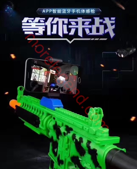 图片 VR AR Game Gun with Cell Phone Stand Holder AR Toy Game Gun for iPhone Android Smart Phone