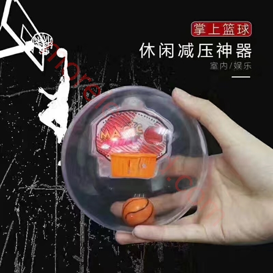 图片 Anti Stress Handheld Basketball Game with LED + Music Hand Spinner Toys for Children