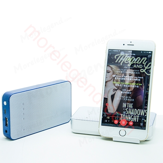 图片 Mobile Portable Power Bank Speaker Portable Wireless bluetooth Speaker